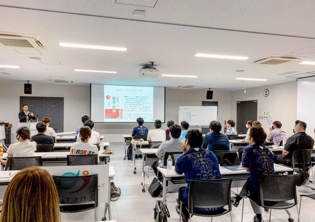 沖縄の基準を上げるGranTの勉強会